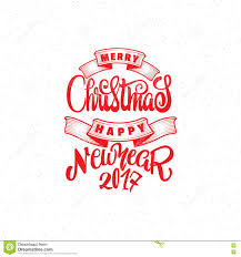 merry and happy new year 2017 lettering text