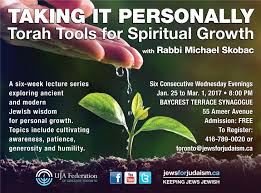 Personally by Taking It Personally Torah Tools For Spiritual Growth Jews For
