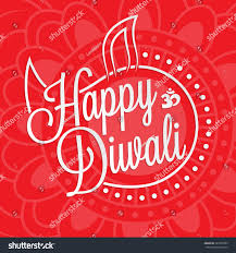 Diwali Invitation Cards Happy Diwali Lettering Your Greeting Card Stock Vector 323565995