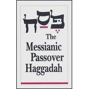 messianic haggadah i am messianic passover seder plate plus goblet candleholders