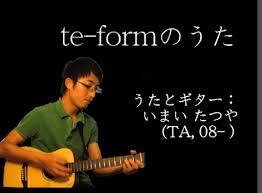 japanese online class joshu japanese online self help utility