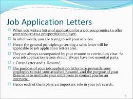 Job Application Resume Job Application Xxi Job Application Cv Template European Forever