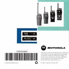 100 motorola cps program manual over the air programming