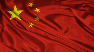 Image Chinese Flag Chinese Flag Sd Hd U0026 4k Stock Footage 22693348 Pond5