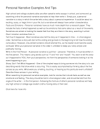 sample of college application essay sample college essays college essays college application essays college essays college application essays examples for personal college essays college application essays examples for personal