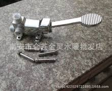 Foot Pedal Faucets Popular Foot Pedal Faucet Buy Cheap Foot Pedal Faucet Lots From