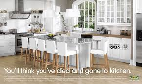 ikea download page home design ideas galleries home design ideas download