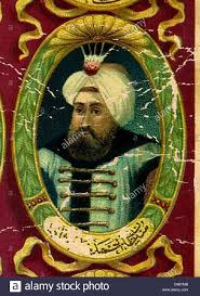 Sultans Of Ottoman Empire Ahmed Ii Khan Ghazi 1643 1695 Sultan Of The Ottoman Empire From