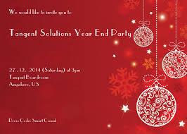 company year end christmas party invitations partyexpressinvitations