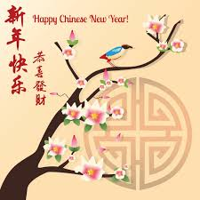 Chinese New Year Invitation Card 22 Favorite Chinese New Year U0027s E Card Sites 2017