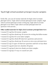top 8 high assistant principal resume samples 1 638 jpg cb u003d1436199418