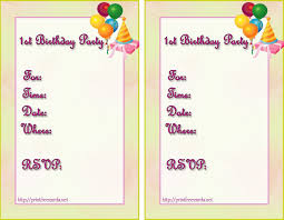 birthday invitation maker birthday invitations