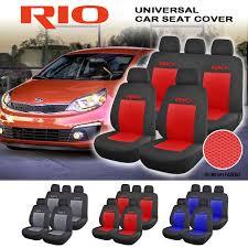 couvre si es auto kia universal styling de voiture auto accessoires intérieurs