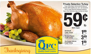 kroger stores 5 20 purchase e coupon available to
