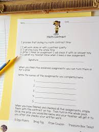 writing a math paper i want to be a super teacher need an easy way to start challenging those advanced math kids now try math contracts