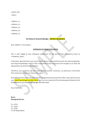 Confirmation Extension Letter Format how to write a probation letter image collections letter format