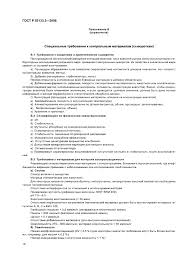 Resume Of Call Center Agent Resume Writing Edmonton Custom Dissertation Proposal Editor For