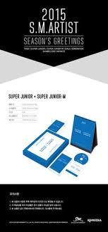 membuat id card suju super junior world tour album super show 4 3cd wtb music