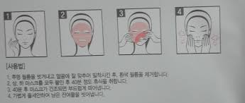 review g9 skin color clay sheet tension red mask
