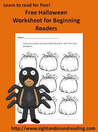 halloween word family fun phonics worksheets and homeschool