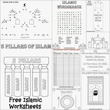 My Plate Worksheets Karima U0027s Crafts Islamic Placemat And Worksheets 30 Days Of