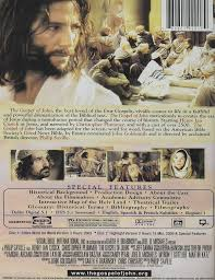 amazon com the gospel of john visual bible 2 dvd set