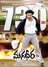 magadheera 730 days posters