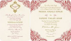 indian wedding invites top indian wedding invitation cards 21st bridal world