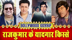 biography of movie coolie 3 top stories of bollywood star rajkumar youtube
