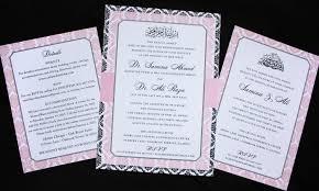 Islamic Wedding Invitation Pattern Archives Page 2 Of 13 Emdotzee Designs