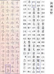 si鑒es pliants sunchang gochujang chili paste the unfolding of