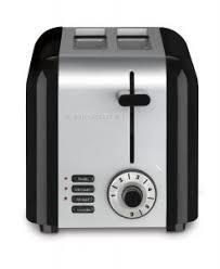 Best 2 Slice Toaster Top 7 Best 2 Slice Toasters Reviews