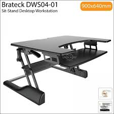 brateck dws04 01 workstation stand unbox my
