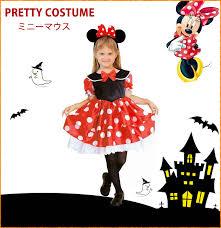 minnie mouse costume cherrybell kitchen rakuten global market costumes