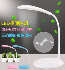 bedside l usb charger aliexpress com buy led rechargeable eye protection study reading