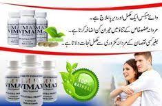 vimax pills in pakistan vimax pills in pakistan pinterest