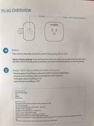 Home Network Design Switch Smart Plug For Apple Homekit Koogeek Com