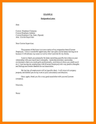 pregnancy resignation letter teacher resignation letter for