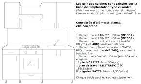financement cuisine ikea plan de la cuisine type de plan de travail cuisine plan type de