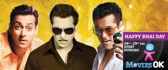 celebrate bhai ka birthday bhai ke style mein on movies ok atul