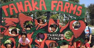 best farm tours in southern california
