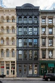 this old building in new york has been transformed into modern