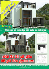 new house plan modern two story house plans in sri lanka new house plan sri lanka