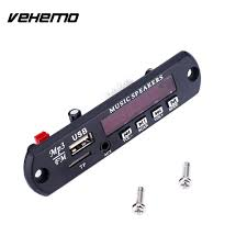 buy car key decoder and get free shipping on aliexpress com