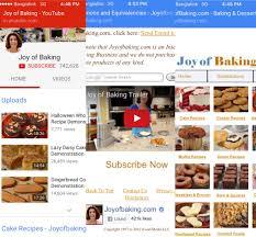 baker bloggers i love u2013 hues