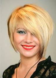 a symetrical haircuts short asymmetrical haircuts 2017 latest short asymmetrical
