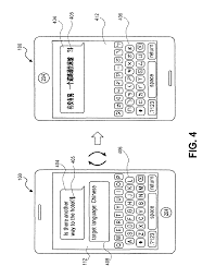 us9535906b2 mobile device having human language translation