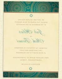 Hindu Wedding Invitation Card Mislay U0027s Blog Wedding Invitations Etiquette