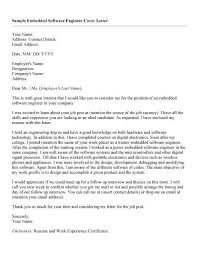 sample embedded software engineer cover letter software project