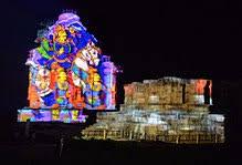 smiths point light show konark sun temple wikipedia
